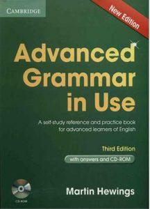کتاب Advanced Grammar In Use